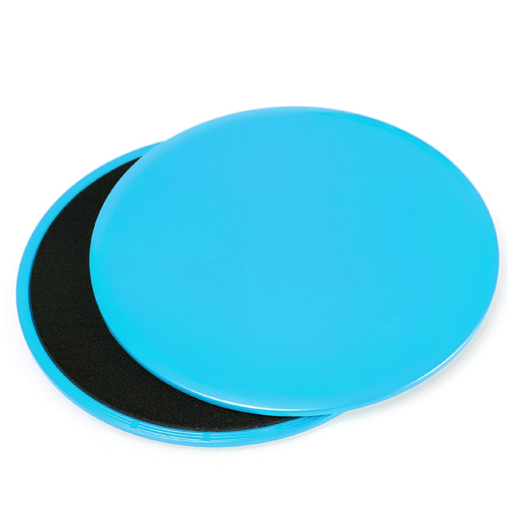 2PCS Exercise Sliding Plate